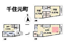 北千住駅 4,580万円
