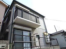 兵庫県神戸市兵庫区会下山町3丁目の賃貸アパートの外観