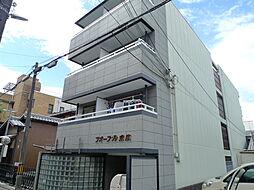 フォーブル末広[4階]の外観