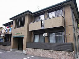 広島県呉市海岸2丁目の賃貸アパートの外観