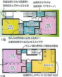 墨田区業平3丁目