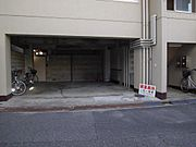 駐車1台可
