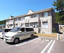 京都府綴喜郡宇治田原町荒木中出の賃貸アパートの外観
