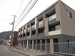 兵庫県神戸市北区唐櫃台1丁目の賃貸アパートの外観