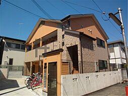 京都府京都市山科区北花山河原町の賃貸アパートの外観