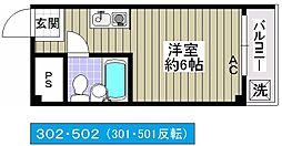 寄川マンション[302号室]の間取り