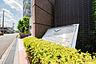 現地外観写真,3LDK,面積63.79m2,価格2,699万円,JR中央線 豊田駅 徒歩16分,JR八高線 北八王子駅 徒歩14分,東京都八王子市高倉町