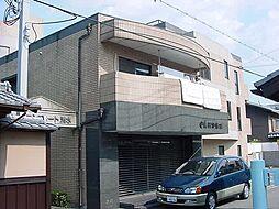 京都府京都市伏見区清水町の賃貸マンションの外観