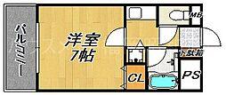 ライオンズマンション天神南[5階]の間取り