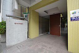 GP栄本町通り[9階]の外観