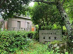 愛知高原国定公園 岩屋堂まで徒歩42分 約3400m