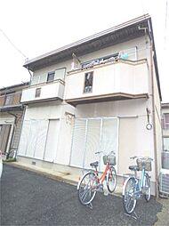 ひまわり荘[2階]の外観