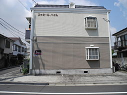 蓮沼駅 2.5万円