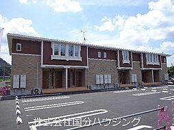 国分駅 4.6万円