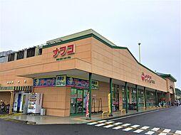 ナフコ 尾張旭店 徒歩 約7分(約500m)