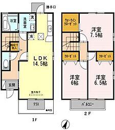 シャルマンハイムA棟[2階]の間取り