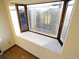 学園サンパールの参考写真 出窓がついています。