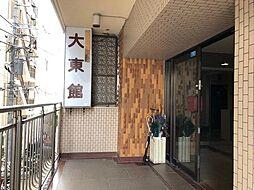 横浜平沼ダイカンプラザI 大東フロアー[2階]の外観