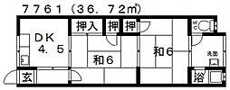 東阪田文化住宅[103号室号室]の間取り