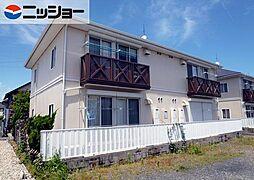 HOUSE UNOB棟[2階]の外観