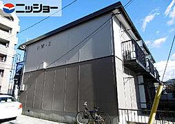 OM−2[1階]の外観