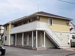 カーサフルール[1階]の外観