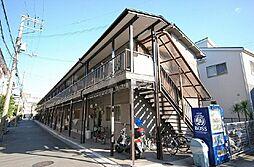 南寿ハイツ西棟[2階]の外観