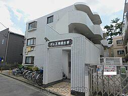 神奈川県相模原市南区豊町の賃貸マンションの外観