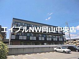 大元駅 2.8万円