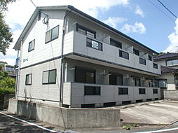 長崎県長崎市昭和3丁目の賃貸アパートの外観