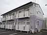 外観,2DK,面積40.57m2,賃料4.0万円,JR東北本線 古河駅 徒歩35分,,茨城県古河市西牛谷