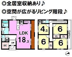 八草駅 3,780万円