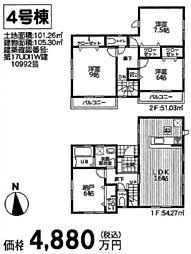 幸区小倉3丁目 新築戸建て 3SLDK 4号棟