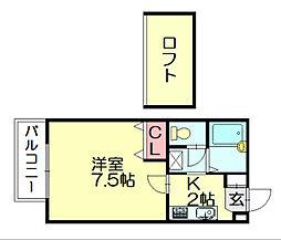 サンティール峯田A[2階]の間取り