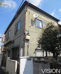 東京都北区十条仲原2丁目の賃貸アパートの外観