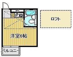 アップルハウス元住吉2[2階]の間取り