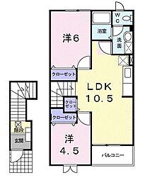 ピーノ[2階]の間取り