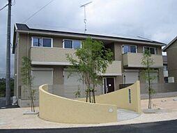 ロイヤルガーデン B[2階]の外観