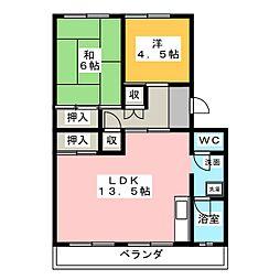 パビリオン清水ハイツ[4階]の間取り