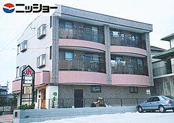 ジュネス香久山[2階]の外観