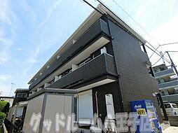 八王子駅 5.4万円