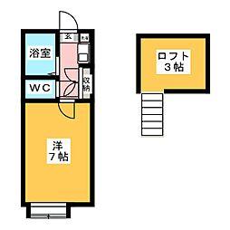 マ・シャンブール[2階]の間取り
