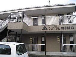 愛知県小牧市大字三ツ渕原新田の賃貸アパートの外観
