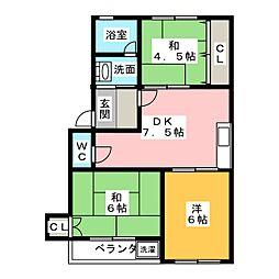 大野木ハイツ[2階]の間取り