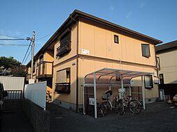 関川ハイツB棟[201号室]の外観