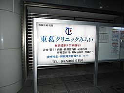 メゾン竹ヶ花[1階]の外観