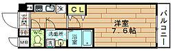 ジュネーゼグラン福島EbiE[2階]の間取り
