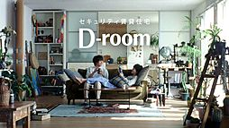 仮)D−room下石田[2階]の外観