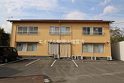 岡山県岡山市東区西大寺中野の賃貸アパートの外観