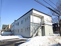 北海道札幌市東区北四十九条東5丁目の賃貸アパートの外観
